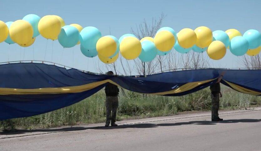 На Донбассе запустили в небо флаг Украины