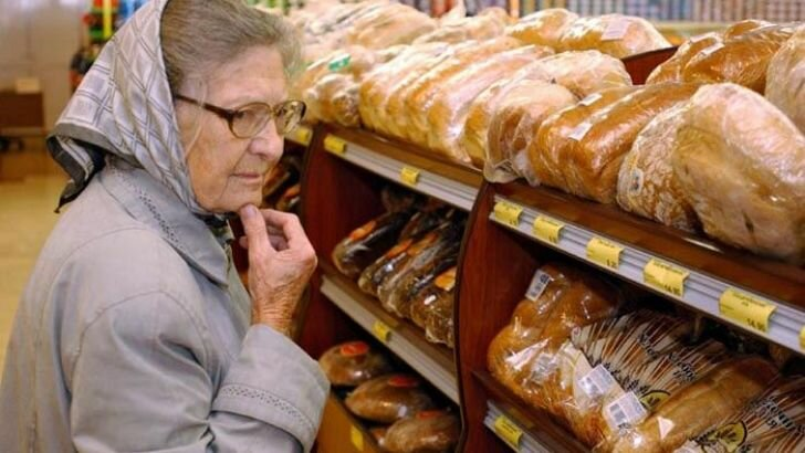 хлеб цены пенсионеры