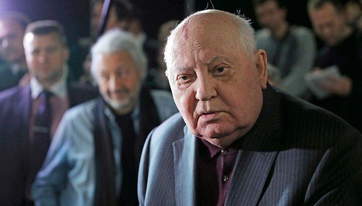 Горбачев назвал виновника распада СССР