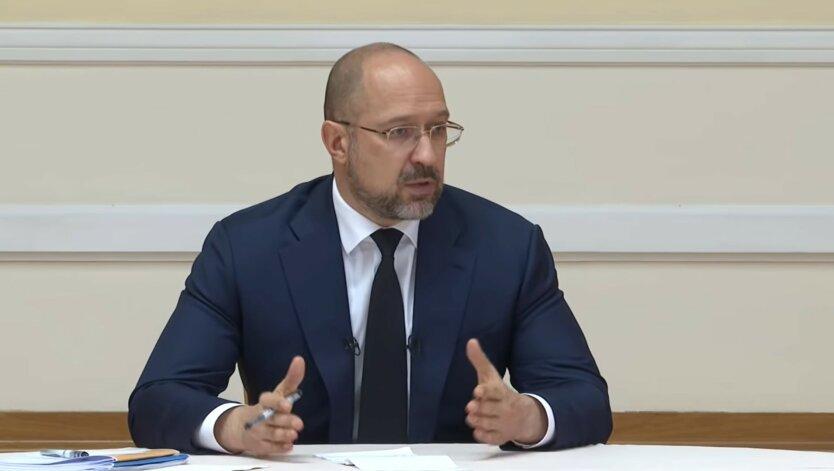Денис Шмыгаль, отопительный сезон в Украине, тарифы а газ и электроэнергию