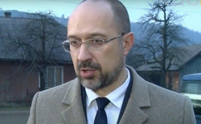 Шмыгаль пообещал компенсацию из-за отмены льготного тарифа на свет