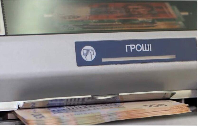 Перерасчет субсидий, Получение субсидии в Украине, Минсоцполитики Украины