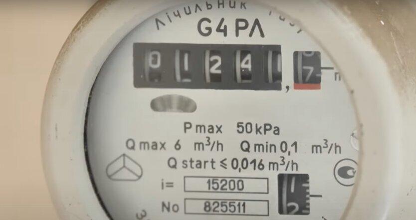 """Нафтогаз предупредил украинцев о доплате за газ для тарифа """"Годовой"""""""