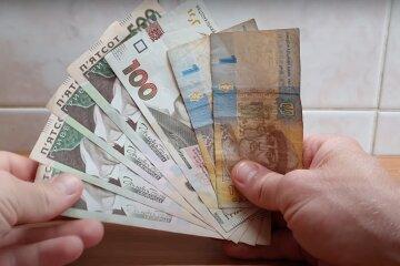 Минимальная пенсия в Украине, прожиточный минимум