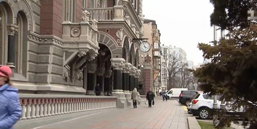 Нацбанк, учетная ставка, украинцы