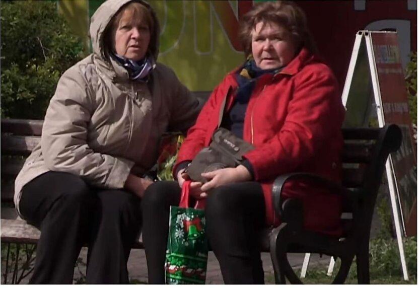 Индексация пенсий в Украине, Кому повысят пенсии в Украине, Денис Шмыгаль