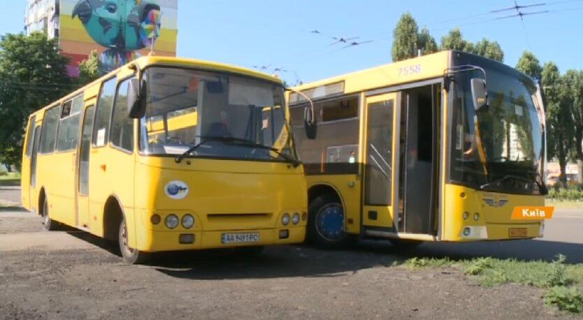 Маршрутки, Киев