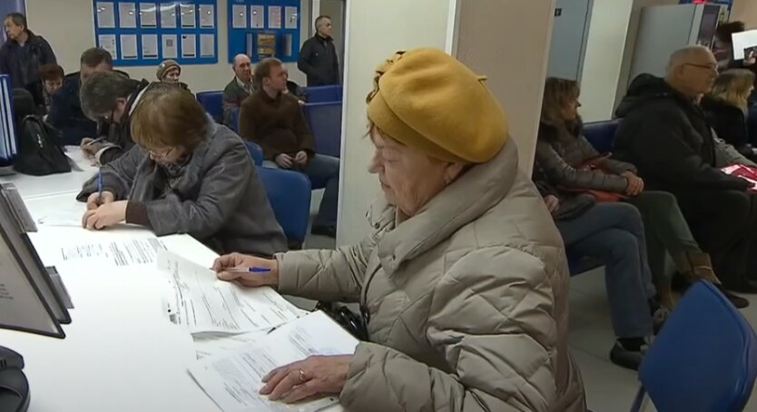 ФЛП, налоги, Украина