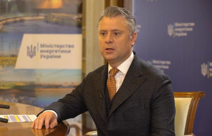 Руководитель Минэнерго Юрий Витренко