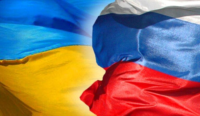 Украина Россия 4