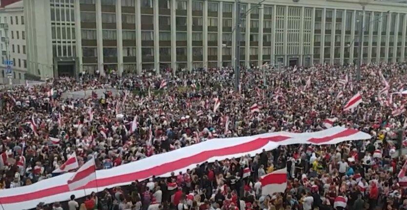 Марш новой Беларуси