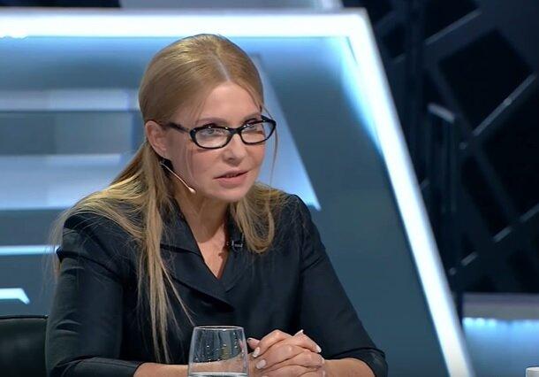 тимошенко 25,01