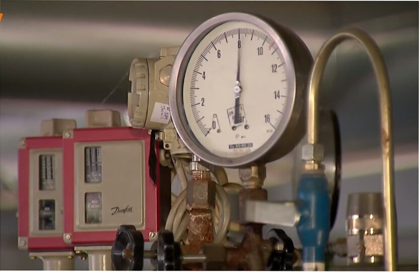 Отключение газа, Что делать в случае отключения газа, Газовая служба в Украине