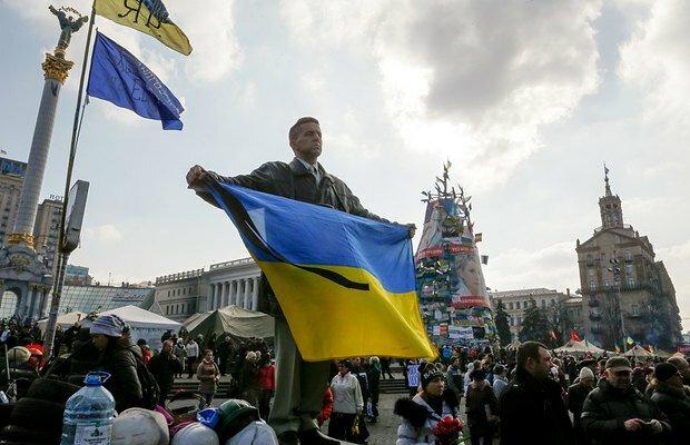 украинское общество