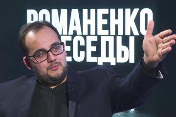 Как новая внешняя политика США отразится на Украине: фантазии и реальность