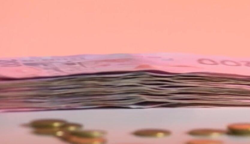 Деньги, доходы, декларирование
