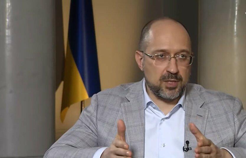 Денис Шмыгаль, Пасха и майские праздники, карантин в Украине