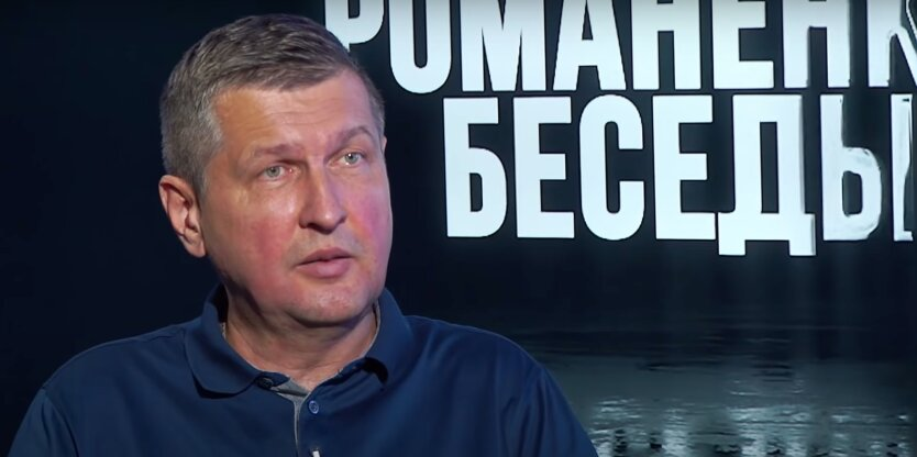 Что остается Украине? Запад в процессе большой сделки с Россией