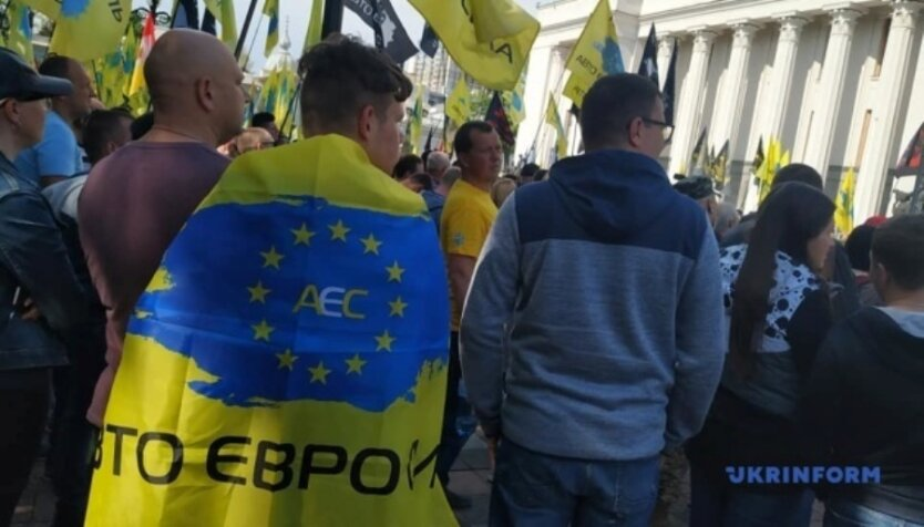 митинг евробляхеров