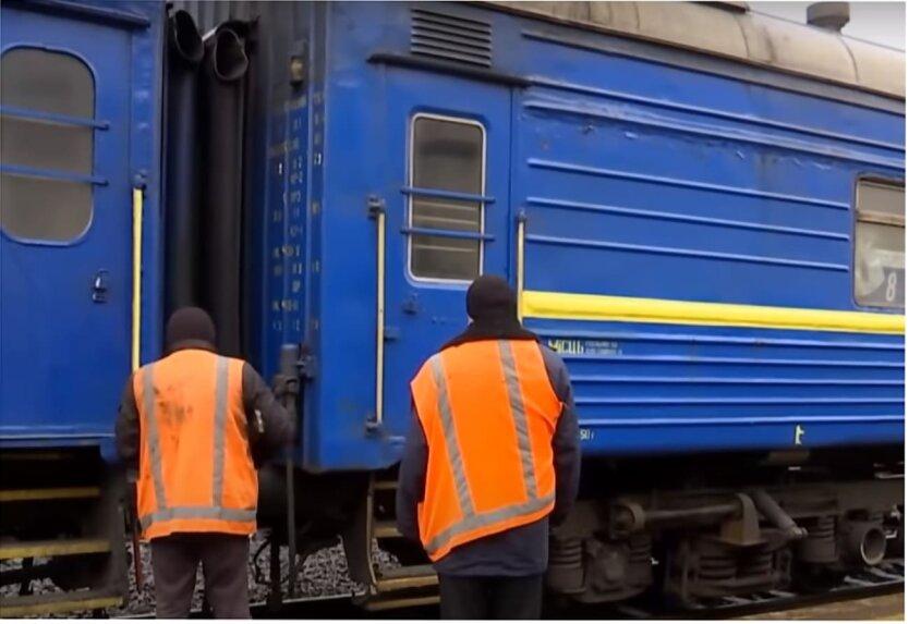 Карантин в Украине, Коронавирус в Украине, Запрет транспорта в Украине
