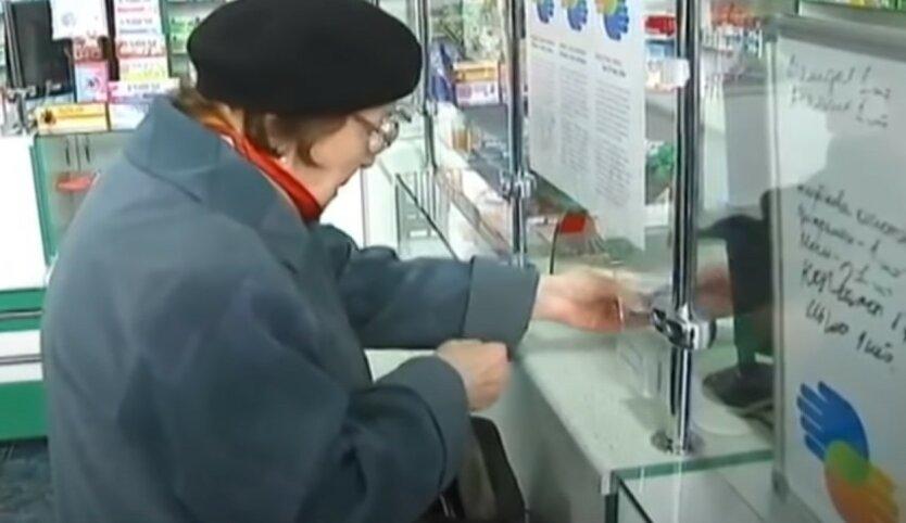 """Украинцев предупредили о пенсионных """"налогах"""""""