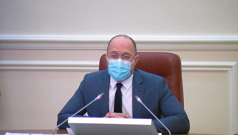 Денис Шмыгаль, коронавирус в Украине, третья волна пандемии