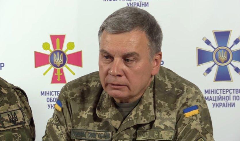 Андрей Таран, Комитет Рады, Владимир Зеленский