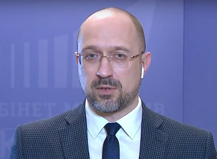 Денис Шмыгаль,Верховная Рада,Кабмин,перераспределение бюджета,Слуга народа