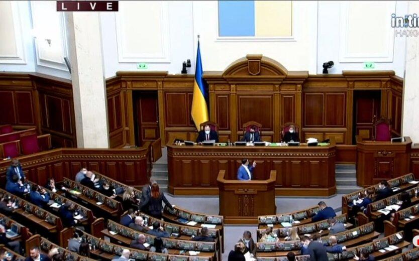 Верховная Рада Украины, налоговая милиция, Бюро экономической безопасности