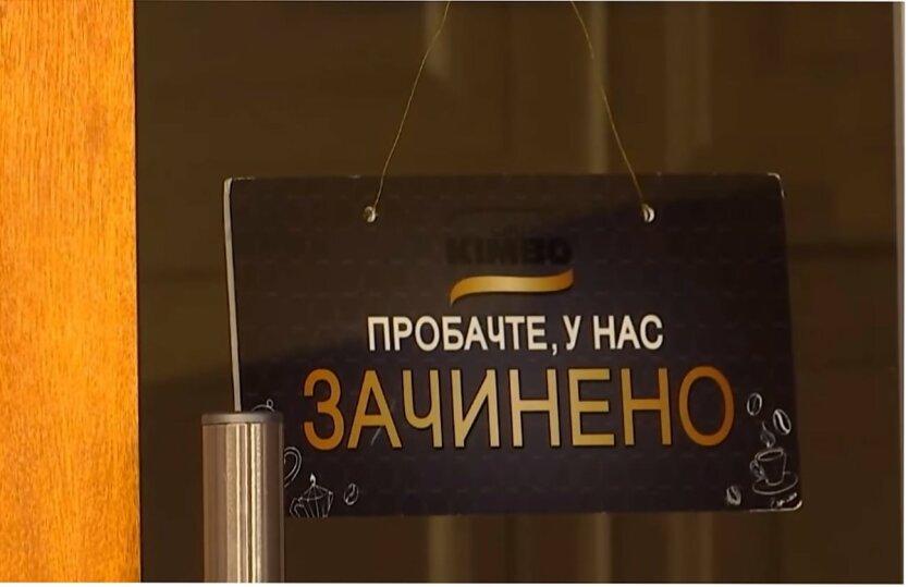 Карантин в Украине, Локдаун в Украине, Третья волна коронавируса в Украине