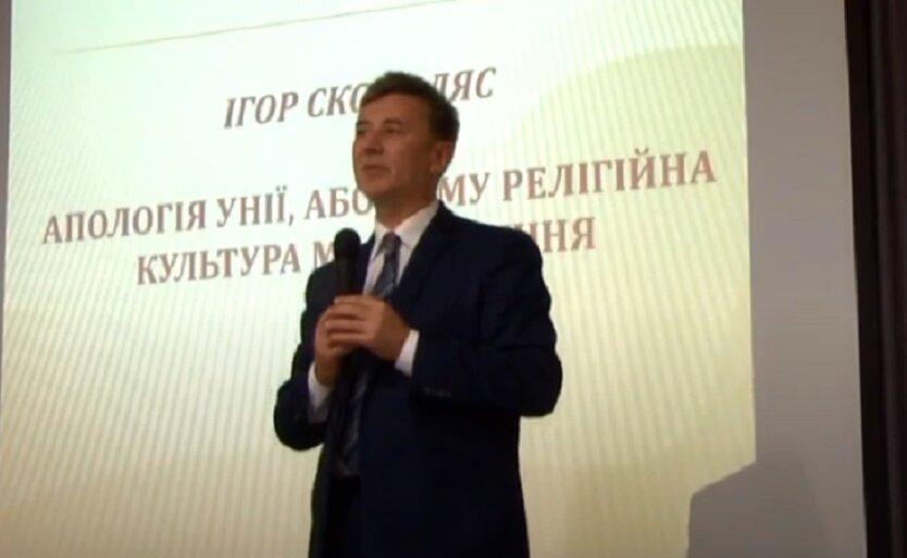 Умер украинский историк Игорь Скочиляс