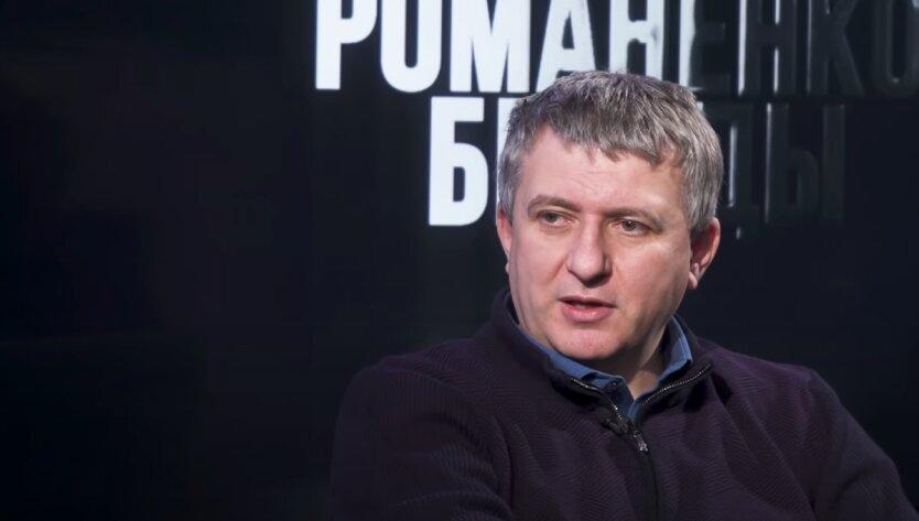 """Юрий Романенко, """"Нафтогаз"""", газ"""