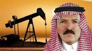 Александр Лукашенко нефть