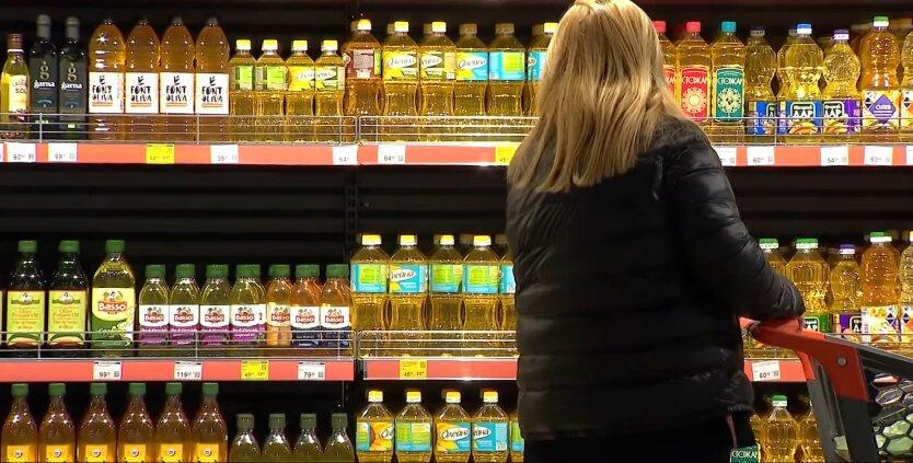 Цены на растительные масла, скачок цен на газ и нефть, пальмовое масло