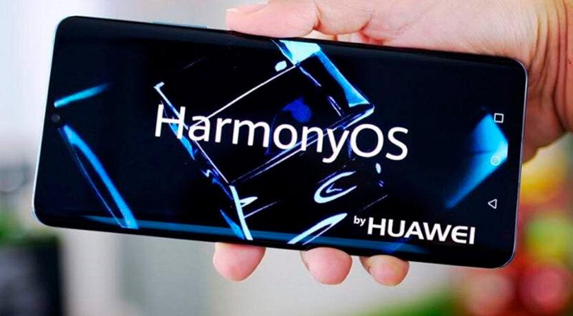 ОС Harmony, от Huawei