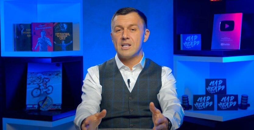 Андрей Онистрат, monobank, ПриватБанк