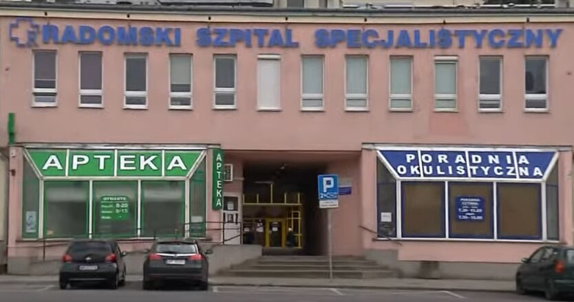 коронавирус, коронавирус в Польше