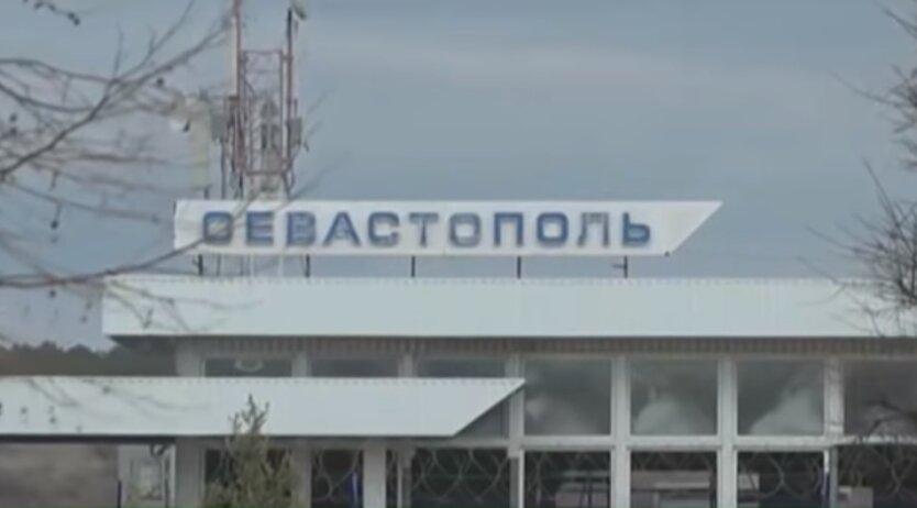 Оккупация Крыма Россией