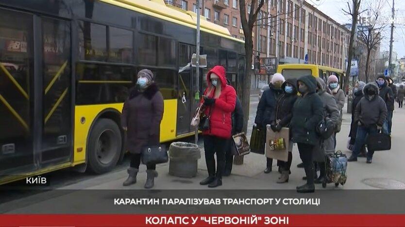 Карантин в Киеве, коронавирус, маршрутки
