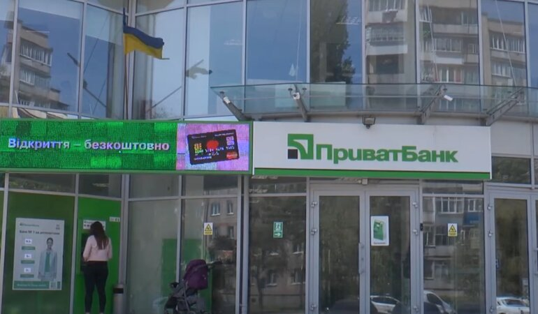 ПриватБанк предупредил о важных изменениях с 1 июня