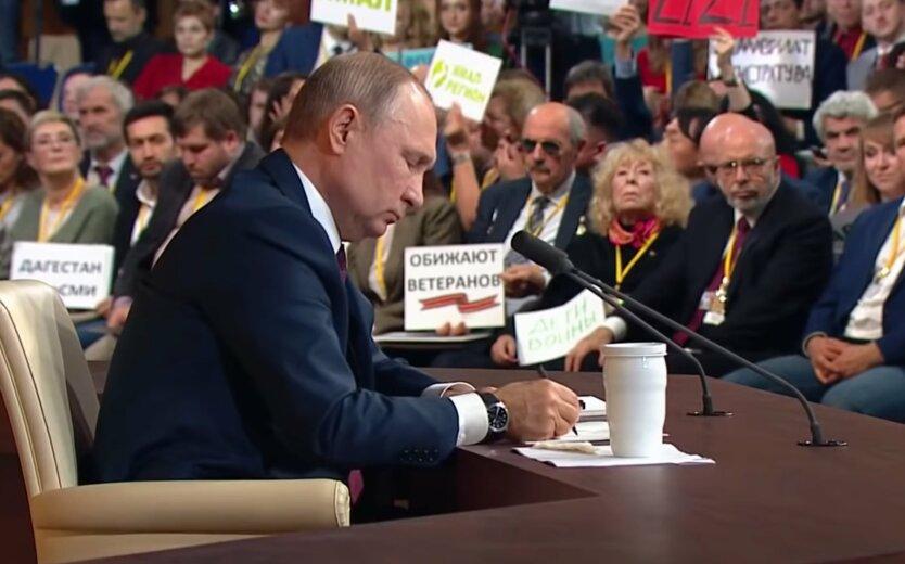 путин, поправки в конституцию россии, обнуление сроков путина