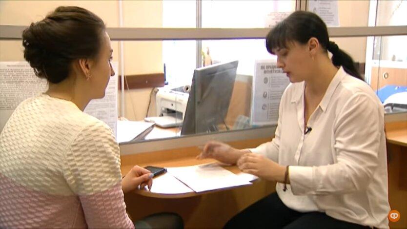 Субсидии в Украине, назначение субсидий, соцпомощь