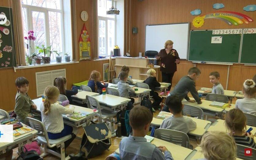 Школы в Украине, ужесточение карантина в Украине, как будут работать школы
