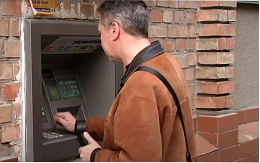 Олег Гороховский, monobank, ПриватБанк, Ощадбанк, Нацбанк Украины