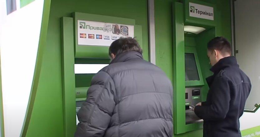 Деньги, Приват24, мошенники