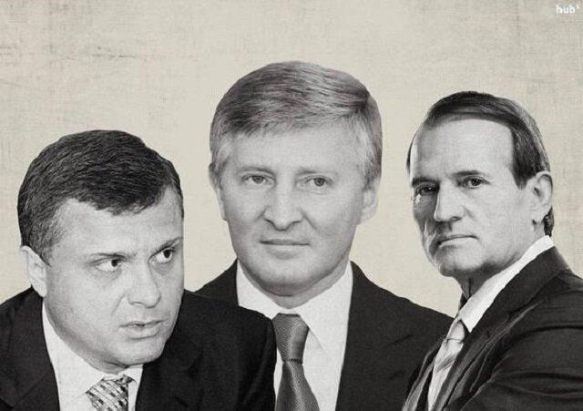 Сергей Левочкин Виктор Медведчук Ринат Ахметов