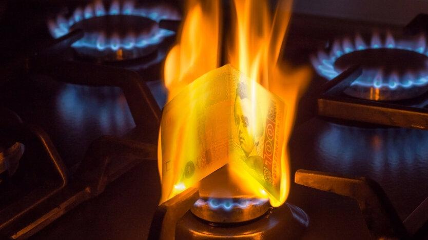 Тарифы на газ, коммунальные тарифы