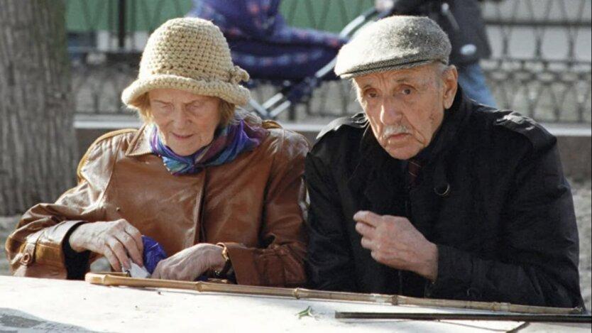 пенсии в украине, индексация пенсий, сколько пенсионеров в украине
