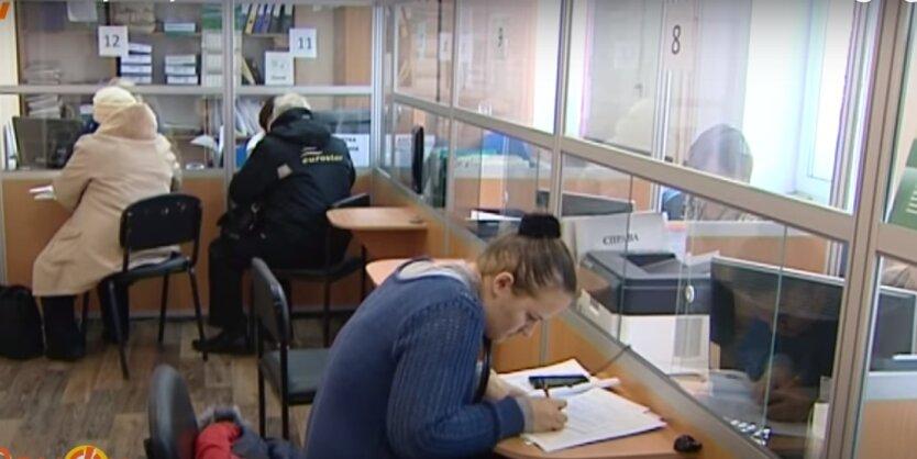 Оплата коммуналки, смена поставщика газа, Минсоцполитики Украины