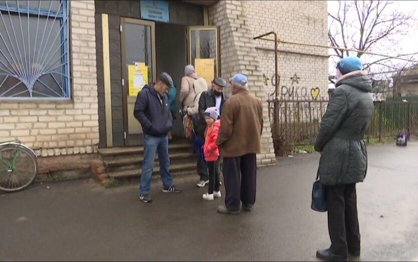 Соцвыплаты в Украине, Минфин, верификация